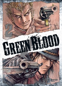 Green-blood-2-ki-oon