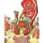 Clotaire et son slip de bain Drillon Friess 6